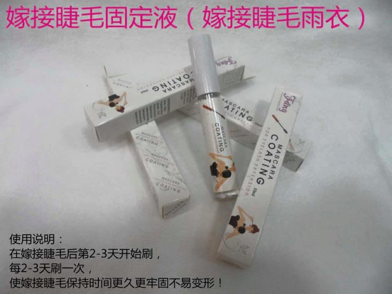 Coating (10ml)