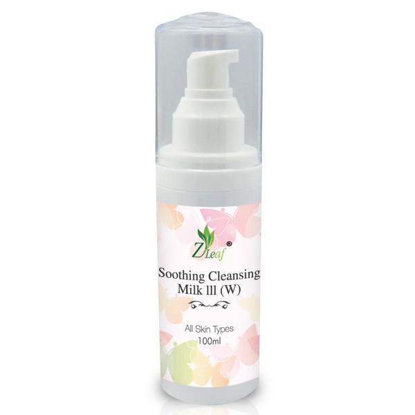 Z Leaf - Soothing Cleansing Milk (100ml)